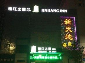 Jinjiang Inn Select Shenzhen Huaqiangbei Branch