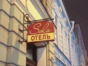 Мини-отель SOLO на Литейном