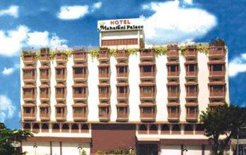 Maharani Palace Hotel