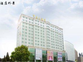 Heng Tai Hotel
