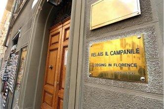 Relais Il Campanile al Duomo