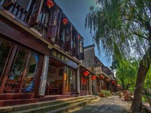 Zhouzhuang Fuhong Hostel