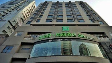 ibis Styles HZ Chaowang Rd