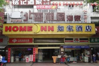 Home Inn Guangzhou Wushan Metro Station South China University of Technology