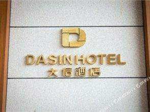 Zhongshan Dongfeng Dasin Hotel