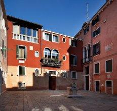 Hotel Bisanzio (ex. Best Western Bisanzio)