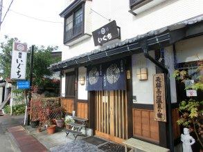 Spa Inn Oyado Iguchi