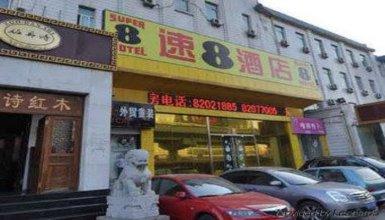 Super 8 Hotel Beijing Li Shui Qiao