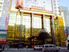 Shenyang Howden International Hotel