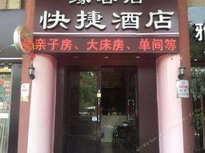 Yuankeju Hostel