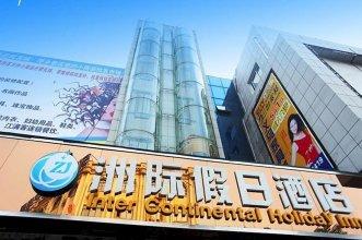 Zhouji Holiday Hotel - Pingxiang