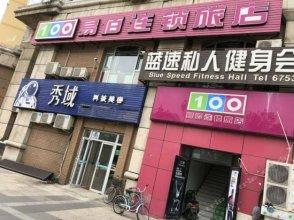 Jialeyuan Hotel