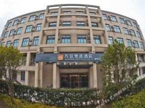 Wassim Hotel Express (Shanghai Baozhen)