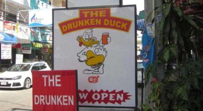Drunken Duck Guesthouse