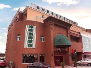 GreenTree Inn Suzhou Wuzhong Hotel