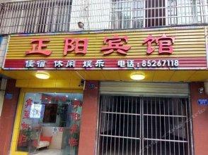 Zhengyang Hostel