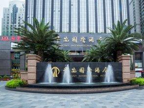 YM Gold Olives Harmony International Hotel