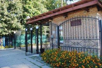 Sanatory Podlipki