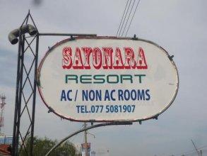 Sayonara Resorts