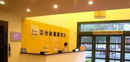 Zhongzhou Express Hotel Zhengzhou Yellow River Road