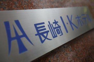 Nagasaki I.K Hotel