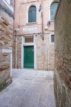 Corte Realdi Suites Venezia