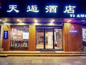 Thio Theme Hotel (Suzhou Shantang Street Shilu Metro Station)
