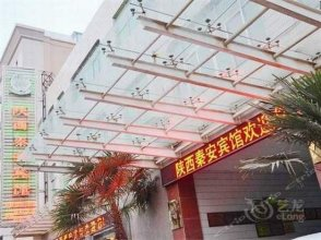 Qin An Motel