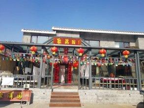 Beijing Ju Man Yuan Triditional Hotel