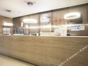 Shenzhen Yayuan Caitian Hotel