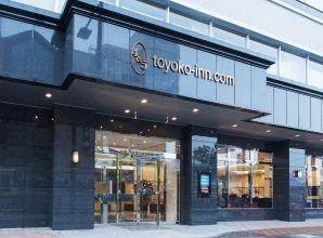 Toyoko Inn Jr Toyama Ekimae