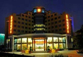 Denics Hotel