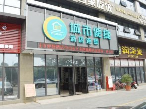 City Comfort Inn Zhongshan Sunwen Dong Road Ligang City