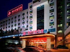Peony Wanpeng Hotel - Xiamen