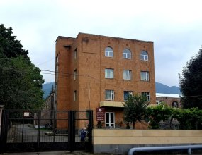 Vanadzor Armenia Health Resort