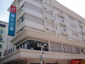 Jinjiang Inn Shenzhen Diwang Square
