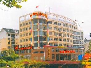 Hexin Business Hotel