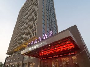 Mercure Hotel (Xiamen International Conference and Exhibition Center)