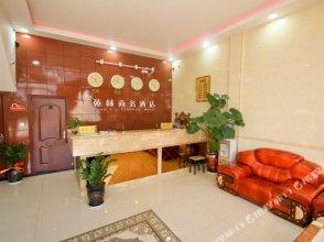 Yuanlin Business Hotel, Xi'an