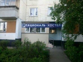 Хостел Рациональ Пятницкое