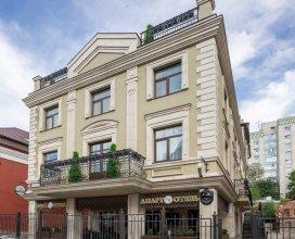 Apart Hotel on Pushkina 26