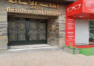 Résidence Al Amane