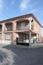 Casa Rural La Malena