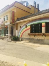Beijing Xiuying Homestay
