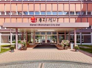 Azimut Hotel Munich (ex. Azimut Hotel Munich City East)