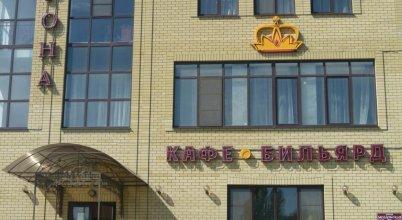 Отель Корона на Моздокской