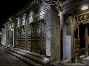 Beijing Gubei Water Town Biaoju Inn