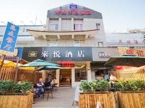 Laiyue Hotel - Xiamen