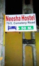 Neesha Hostel