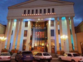 Гостиничный комплекс «Армениан Роял Палас»